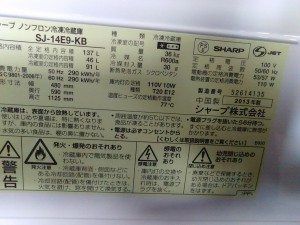 KIMG0340