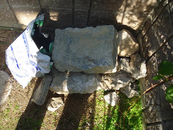 回収したコンクリートブロック